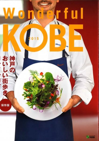 Wonderful Kobe